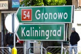 С конца августа в Польше вводят безналичный расчёт для оплаты штрафов за нарушение ПДД