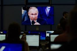 Путинпоздравил калининградского борцаМусуЕвлоевас золотом на чемпионате мира