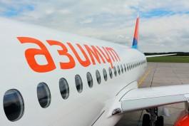 Авиакомпания «Азимут» начала продажу билетов на рейсы из Калуги в Калининград