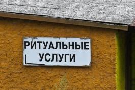 Супруга погибшего в Польше офицера подала в суд на военкомат Калининградской области
