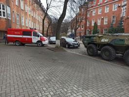 «ФСБ, МЧС и БТР»: в центре Калининграда проходят масштабные учения силовиков