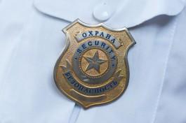 Калининградец притворился начальником службы безопасности и украл из торгового центра 95 тысяч