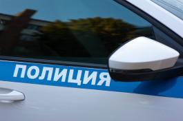 Полицейские разыскивают в Калининграде пропавшего 12-летнего мальчика