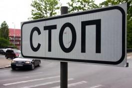 В Калининграде из-за выездной коллегии Минобороны ограничат движение транспорта