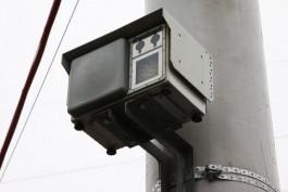 «Безопасный город» опубликовал места размещения радаров на дорогах Калининградской области