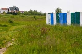 «Акфен» выиграл аукцион по аренде 1,6 га земли под застройку рядом с побережьем в Пионерском