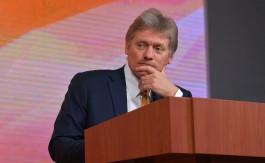 Кремль негативно отреагировал на немецкие плакаты с Калининградской областью в составе Германии