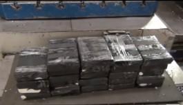В Литве задержали крупнейшую партию кокаина, которую собирались ввезти в Россию