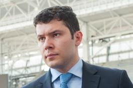 Алиханов: Субсидирование авиаперевозок в Калининград нужно распространить на весь год