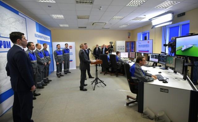 Ведомости Полная автономность Калининграда от транзитного газа обойдётся в 480 млн долларов в год