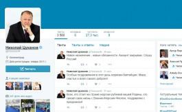 Экс-губернатор Цуканов удалил свой аккаунт в Twitter