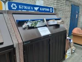 На экоплощадке под Зеленоградском планируют принимать у населения мусор за деньги