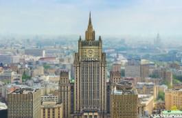 Российский МИД пообещал зеркальный ответ на санкции Литвы из-за инцидента в Керченском проливе