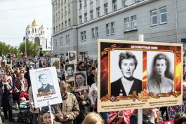 На акцию «Бессмертный полк» в Калининграде вышло 35 тысяч человек