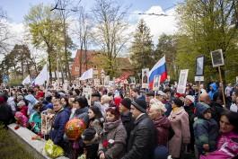 «Особая атмосфера»: как отметили День Победы в посёлке Космодемьянского