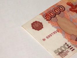 УМВД: Жительница Калининграда получила в банкомате фальшивую пятитысячную купюру