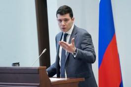 «Бюджетные миллиарды, IT и успехи в Instagram»: как Алиханов выступал с посланием в региональном парламенте