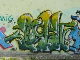 Полиция задержала граффитчика, который разрисовывал опору моста в Калининграде