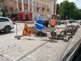 На проспекте Мира в Калининграде планируют переложить брусчатку ко Дню города