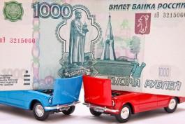 Региональные власти намерены простить автомобилистам часть долгов по транспортному налогу