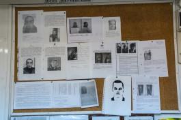В Калининграде пропала 16-летняя девушка