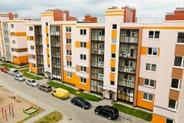 «Квартира с ремонтом за полтора миллиона»: рассказываем про ЖК «Нордберг» на улице Невского в Калининграде