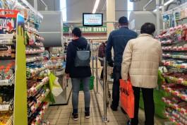 «Не только для безработных»: где и на что можно потратить продуктовые карточки в Калининградской области