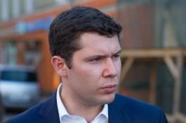 Алиханов: Нужно полностью уничтожить кабана на Куршской косе