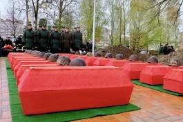 «Никто не хотел умирать»: в Калининграде перезахоронили останки 86 советских воинов