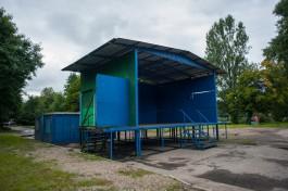 Власти выделили 45 млн рублей на благоустройство Южного парка в Калининграде