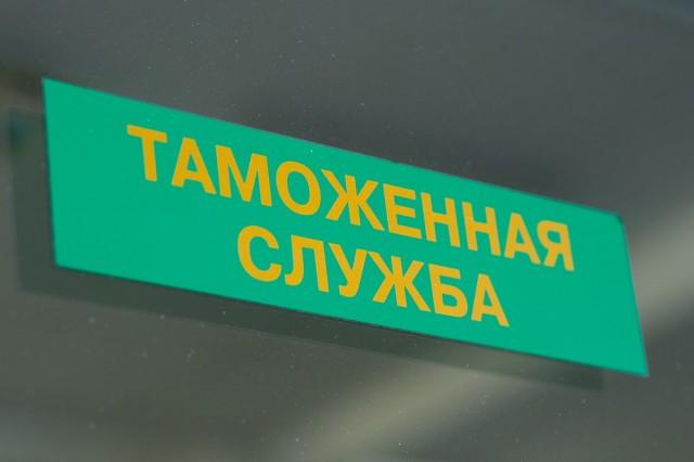 ФТС попросили невзимать пошлины при переезде калининградцев в«большую» РФ