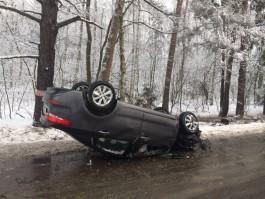 На балтийской трассе перевернулась «Киа»: один пострадавший