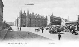 «Кёнигсберг в деталях»: Ярмарктплац — сквер на улице Краснооктябрьской
