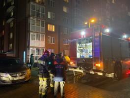 В многоквартирном доме на Гагарина в Калининграде загорелась сауна