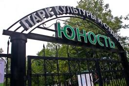 Калининградцев приглашают пройти семейную диспансеризацию