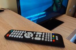 Жителей региона предупреждают о помехах на телевидении