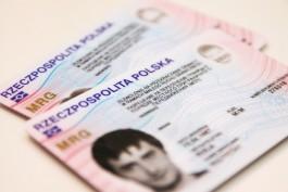 Польский визовый центр в Калининграде изменит график выдачи документов