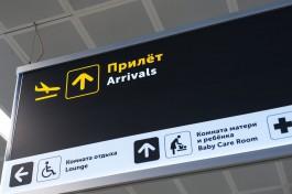 Весной 2018 года аэропорт «Храброво» планируют перевести на круглосуточный режим работы