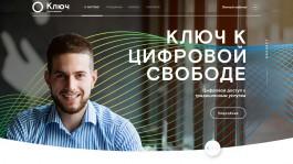 В России запустили Единую биометрическую систему