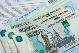 Крупные банки планируют предоставить россиянам кредитные каникулы из-за коронавируса