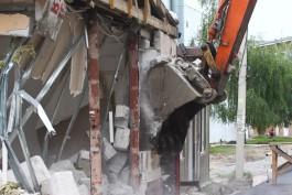 Власти Калининграда решили снести три дома, «непригодных для проживания»