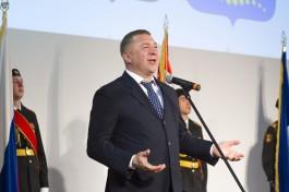 Медведев включил Ярошука в правительственную комиссию по развитию Калининградской области