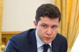 Алиханов отказался от мандата депутата областной Думы