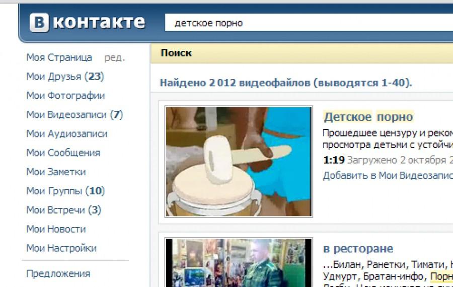glubokaya-glotka-s-ogromniy-huy-domashnih-vkontakte