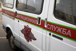 Полицейские нашли резиновую квартиру на улице Земнухова в Калининграде