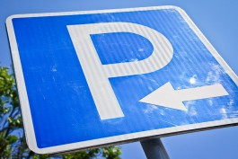 Эвакуацией автомобилей в Калининграде будут заниматься пять погрузчиков