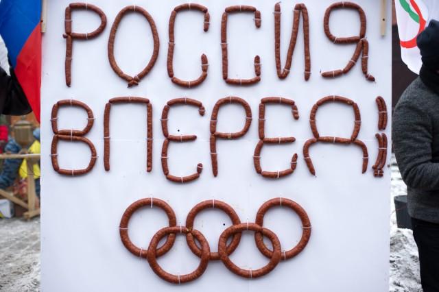 ВКалининграде приготовили колбасу весом 135кг