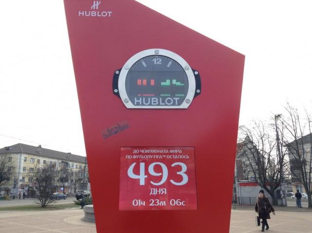 Часы обратного отсчета доЧМ-2018 вышли изстроя вКалининграде