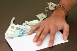 Калининградец получил два года колонии за взятку полицейскому