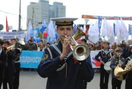 В центре Калининграда перекроют движение для первомайских шествий